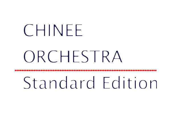 CHINEE  ORCHESTRA  Standard Edition