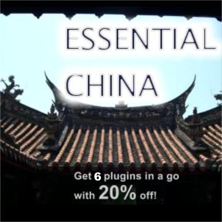 Get the Essential China bundle