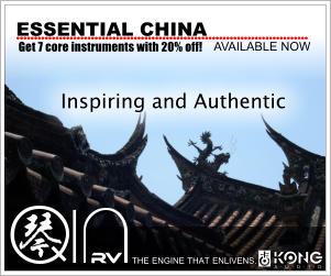 THE ENGINE THAT ENLIVENS. ESSENTIAL CHINA Inspiring and Authentic 	 AVAILABLE NOW RV Get 7 core instruments with 20% off!