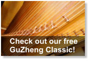 Check out our free  GuZheng Classic!